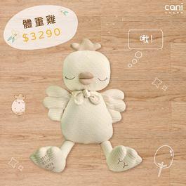 cani 體重雞(2021.10月底陸續出貨)
