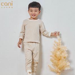 ✦秋冬新款✦有機棉居家套裝(咖條)