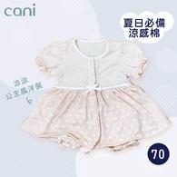⁂cani涼感棉⁂涼涼公主風洋裝⁂