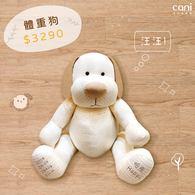 cani 體重狗(2022.2月底陸續出貨)