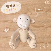 cani 體重猴(2022.2月底陸續出貨)