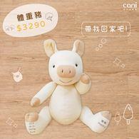 cani 體重豬(2022.1月底陸續出貨)