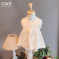 cani有機棉 蕾絲裙圍兜